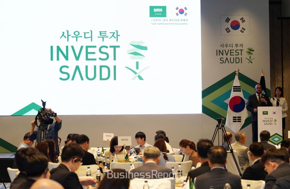 사우디아라비아 투자청(SAGIA)이 26일, 서울 포시즌스 호텔에서 국내 투자기업들과 다자간 MOU 및 약정을 체결하고, 다수의 국내 기업에게 사우디아라비아에서의 사업체 설립을 허가하는 신규 라이선스 발행을 발표했다.