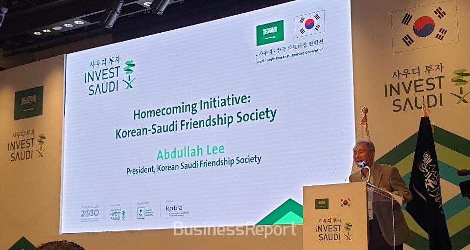 한국-사우디 친선협회(Korea Saudi Friendship Society) 이종천 회장이 26일 서울 포시즌스 호텔에서 개최된 '사우디-한국 파트너십 컨벤션'에서 환영사를 하고 있다.