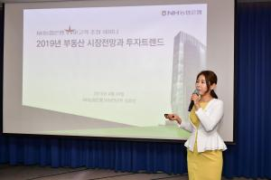 [INVEST]롯데, 인슈어테크 기업 '보맵'에 20억 투자 / Lotte invests 2 billion won in Inshore Tech company 'BoMap'.