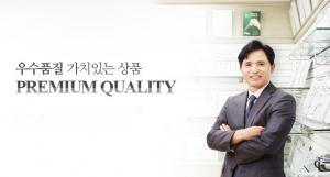 [Company Analysis] 한국 대표 진공젓가락 제조 기업 '제이손'/ Korea's leading vacuum chopsticks manufacturer 'Jeison'