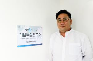 [Company Analysis] 산소 내뿜는 공기청정기 '네오큐어'/ Oxygen generating air purifier 'NEOCURE'